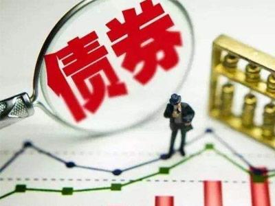 境外機構連續22個月增持中國債券