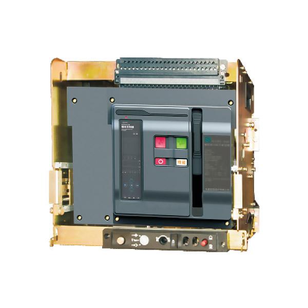 XLKW3系列智能型萬能式斷路器