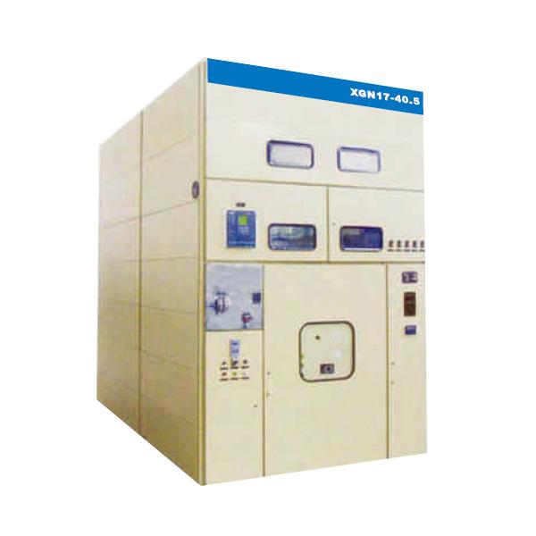 XGN 17-40.5箱型固定式高壓開關柜