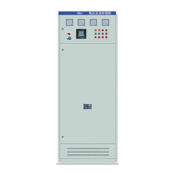 GGJ型低壓無功補償裝置