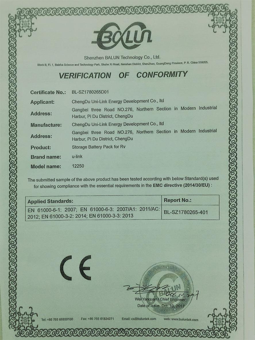 鋰電池12VCE認證證書