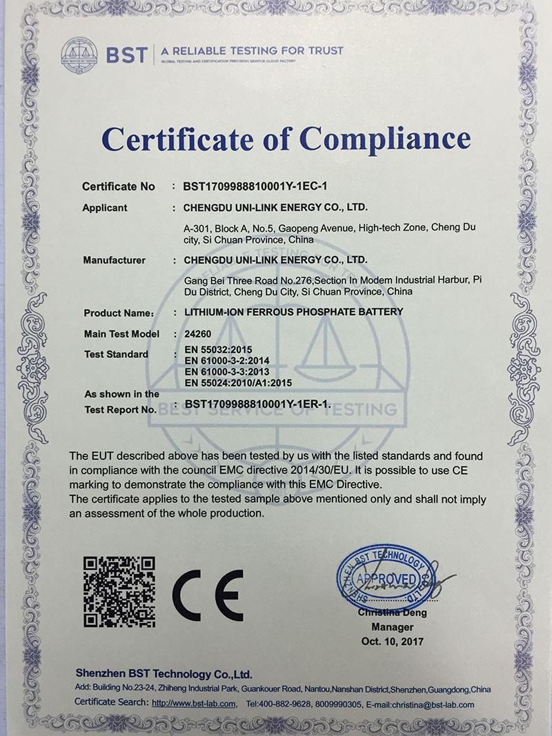 鋰電池24VCE認證證書