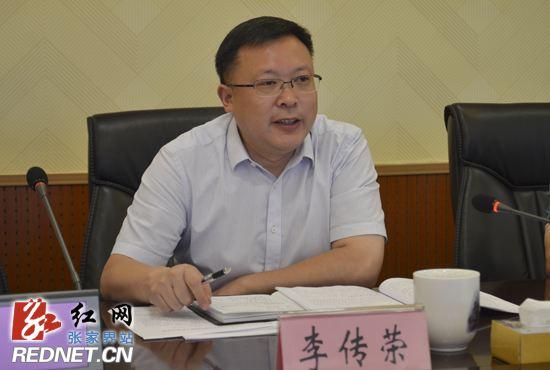 李傳榮考察西來客新能源項目